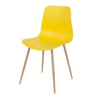 Aspen yellow plastic chair, wood effect metal legs (sold in pairs) ASCH7Y